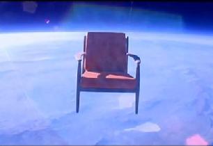 Кресло в космосе