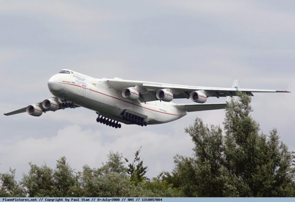 АН-225 Мрiя