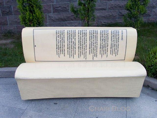 Книга-скамья
